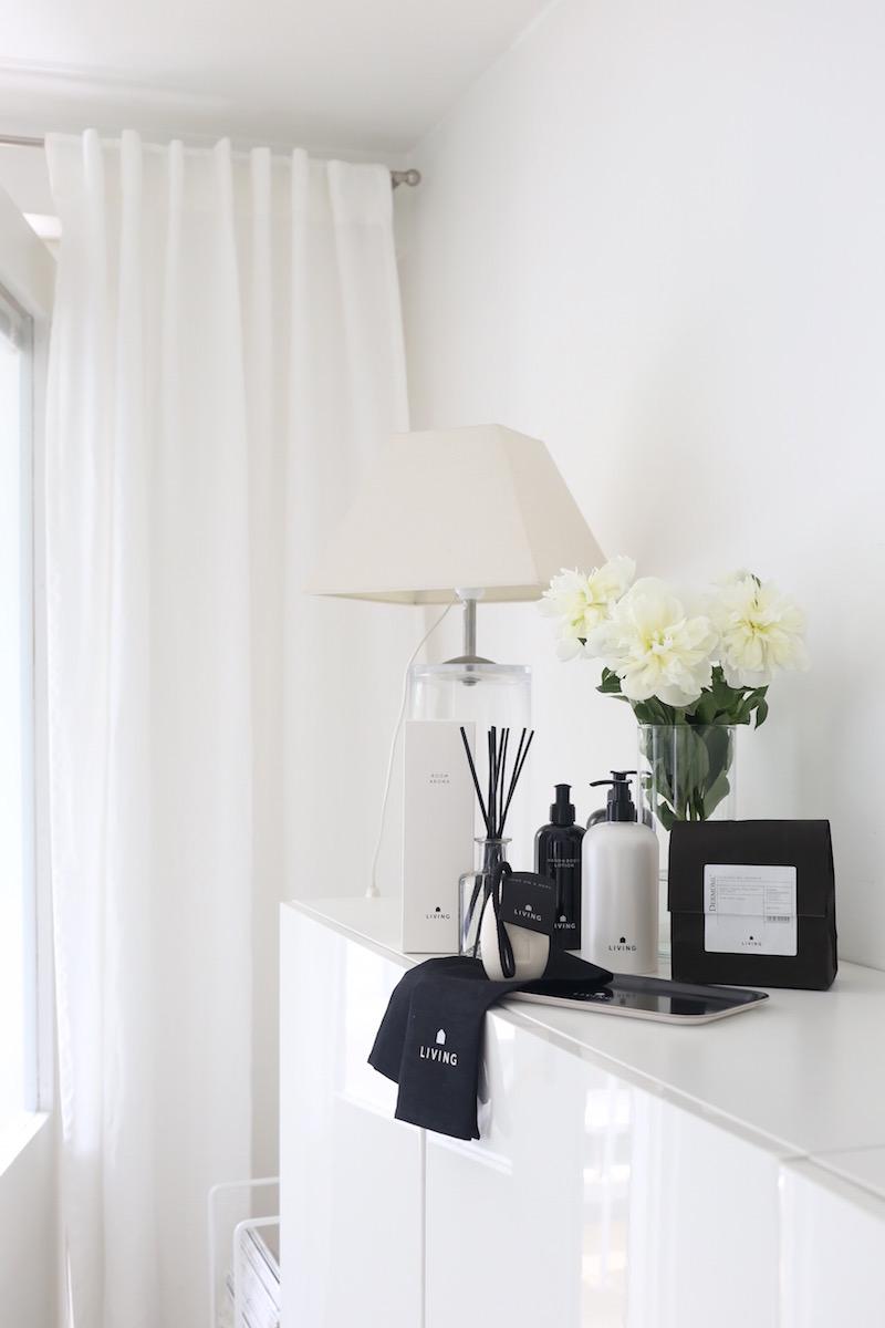 Homevialaura, Dermosil Living, Dermoshop, mustavalkoinen kosmetiikka