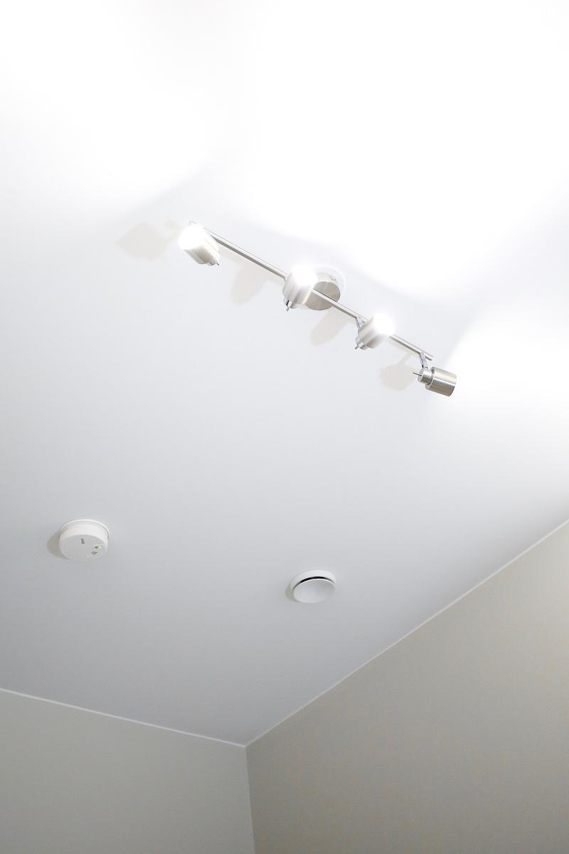 Homevialaura, uuden kodin valaistus, Philips